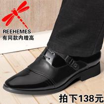 正品男士皮鞋男鞋商务正装皮鞋系带真皮男士婚鞋耐磨透气特价包邮 价格:138.00