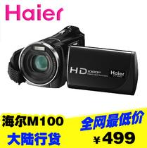 全新大陆行货 Haier/海尔 DV-M100 数码摄像机 500万像素 触摸屏 价格:499.00