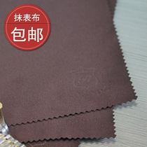 ROLENDO 罗兰度 高档绒布 手表镜面数码产品专用抹布 不掉毛 价格:64.00