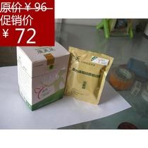 康美莱盈姿茶花粉 正品保证 价格:72.00