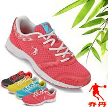 乔丹跑步鞋女鞋正品2013秋季新款运动鞋透气网眼运动鞋女士休闲鞋 价格:146.00