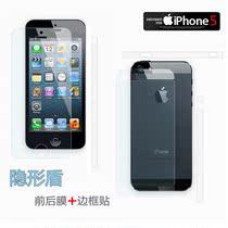 隐形盾iphone5边框贴 贴膜 苹果5代 钻石 透明侧边贴 全身保护膜 价格:7.00