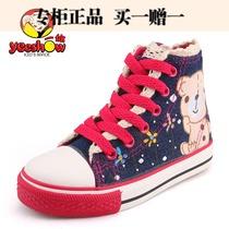 品牌童鞋女童高帮帆布鞋小公主板鞋女孩休闲单鞋韩版潮鞋特价热卖 价格:45.00