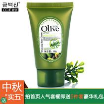 正品 CO.E韩伊Olive橄榄柔润嫩白护手霜 60g 滋润补水 保湿美白 价格:3.50