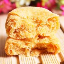 福建零食品特产 福添福非友臣金丝肉松饼干 月饼  特价批发 10个 价格:9.90