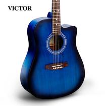 吉他木吉他民谣吉他 41寸40寸初学吉他吉它 乐器名谣吉他蓝色包邮 价格:279.75