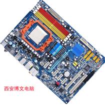 技嘉770 主板GA-MA770-S3双核四核amd主板am2 am3 cpu电脑主板 价格:126.00