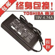 东芝M330 M331 M332 M333 M335 M852笔记本电脑电源适配器充电线 价格:42.30