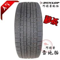 进口正品汽车轮胎邓禄普雪地胎 245/45R18 别克/宝马/劳恩斯酷派 价格:800.00