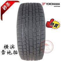 进口正品横滨汽车轮胎雪地胎195/65R15标致307/马自达3/悦动 热卖 价格:360.00