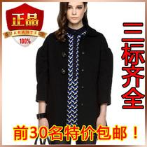 欧时力专柜正品代购2013新女秋装中长款大衣风衣外套1133300370 价格:346.00