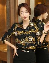 苏兰国际韩国代购Styleonme正品验证~秋季新品韩版花色衬衫 价格:340.00