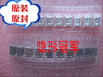 三星S5600 I9100 S5603原装充电尾插 USB接口 充电接口 7针尾插 价格:1.50