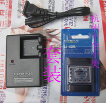 奥林巴斯FE3010 FE4000 FE4010 FE4030相  套装LI42B 价格:32.00