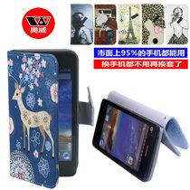 奥威 琦基i9G i9220d i6 i9220 u86三层皮套 手机保护壳 支架插卡 价格:28.00