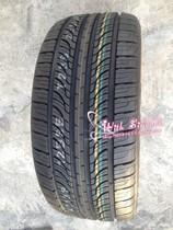 全新正品轮胎耐克森N7000 235/45R17大众CC/Eos迈腾/沃尔沃S60 价格:550.00