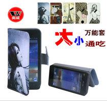 万能皮套三星苹果联想华为国货卡通保护壳98%三层通用皮套手机套 价格:28.00