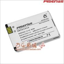品胜 摩托罗拉W355 W360 W371 W375 W380 W395 W510手机电池 价格:28.00