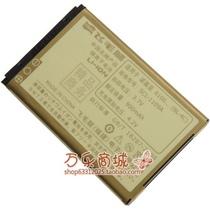 诺基亚1661 1662 6103 BL-4C飞毛腿金品商务电池 价格:26.00