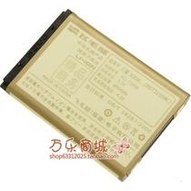 三星SGH-C168 SGH-C188 SGH-C258 SGH-C268飞毛腿金品商务电池 价格:26.00