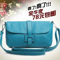 2013韩版新款欧美时尚蓝色迷你女式款单肩包真皮斜挎包女小包包邮 价格:78.00
