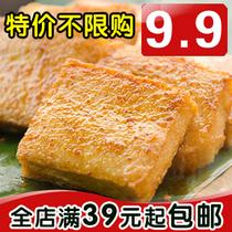 特产炎亭渔夫 秘制首创即食台湾鱼豆腐 烧烤/香辣味 250g 价格:9.90