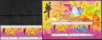 2003年圣诞岛生肖羊邮票2+1全新 价格:60.00