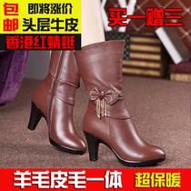 正品红蜻蜓女靴中筒靴子羊毛棉靴女式真皮中靴时尚棉鞋高跟女鞋子 价格:208.00