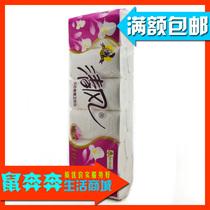 清风无芯卷卫生纸 996克3层12卷(112X138mm) 每单限购2提 价格:14.80