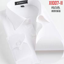 2013秋装新款职业男装正装白衬衫男长袖休闲修身衬衣男士大码衬衫 价格:59.00