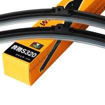 卡卡买 奔驰S320专用无骨雨刷器无骨雨刮器 奔驰S320专用雨刮 价格:103.00