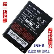 酷派W711电池D530电池E239 8811原装电池 CPLD-47/50手机电板 价格:19.00