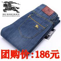 高档牛仔裤男 品牌男裤 商务休闲牛仔裤 秋 男 直筒 潮 韩版修身 价格:1680.00