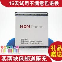 包邮 长虹V10电池 HON Phone V10 天骄 大白鲨 W30手机电池 电板 价格:15.00