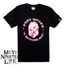 【MuYu】13夏新 APE Bape 迷彩猿人头 高质量短袖T恤 男装 价格:58.00