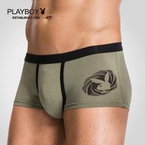 3条包邮 花花公子正品内裤 抗菌竹浆纤维男士运动撞色平角内裤 价格:25.80