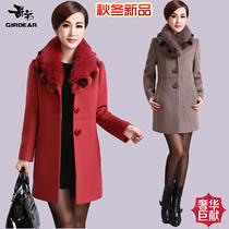 秋冬新款哥弟女士毛呢外套正品女装羊绒毛呢大衣高档气质女士外套 价格:1188.00