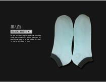 2013秋季短袜 男女情侣时尚袜子 价格:10.00