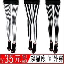 春秋季 韩国黑白竖条纹打底裤女九分薄款显瘦韩版潮 可外穿加大码 价格:35.00