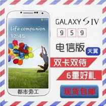 5寸八核电信版天翼3G双模双卡双待四核1300万像素安卓4.2智能手机 价格:900.00