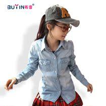 布音 包邮2013秋装衬衣 韩版中长款修身翻领钉珠长袖牛仔衬衫女 价格:59.00