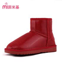 米基2013冬新品红色蛇纹真皮雪地靴 女 圆头平跟短靴 XD-43 价格:189.50