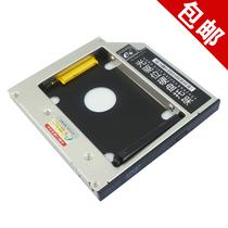 华硕ASUS G71 G72 G73 G74 G75 光驱位硬盘托架 全铝+灯 E磊EL07 价格:45.00