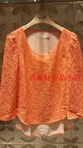2013秋新百家好mind bridge款女装长袖印花修身衬衫MNBL520H 价格:68.00