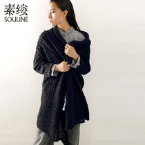 素缕Souline《夕阳的幻彩》2013秋长袖皱皱两穿披肩开衫SL2199�� 价格:268.00