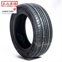 锦湖轮胎205/55R16 马6 甲壳虫 帕萨特 奇瑞A3 速腾等适配 价格:460.00