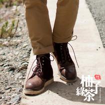 古着复古街头流行日式手工牛皮拼接款高帮休闲鞋真皮男鞋男皮靴子 价格:320.00