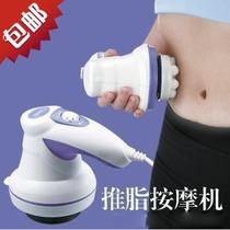 正品推脂瘦身甩脂机  腰部腹部燃脂瘦腿碎脂减肥肚子溶脂按摩器材 价格:45.20