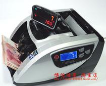 融星RX-700全智能点钞机 红外鉴伪 合计金额 USB升级功能 包邮 价格:458.00