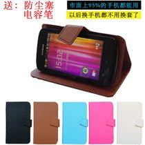 波导E66 I800 E60 E608 E920皮套 插卡 带支架 手机套 保护套 价格:25.00